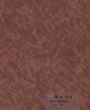 шелк-коричневий