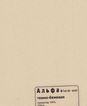 alpha---0033