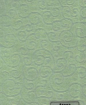 арома-зеленая