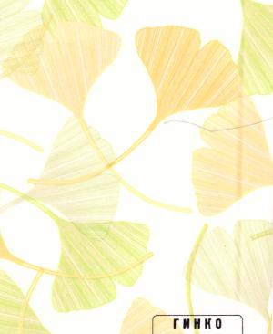 гинго-желтый