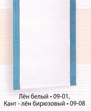 кант-лен-бирюзовый