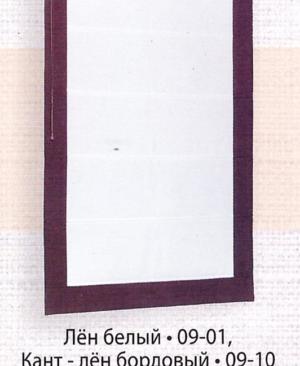 кант-лен-бордовый