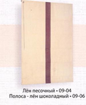полоса-лен-шоколад